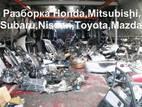 Запчасти и аксессуары,  Honda Другие, Фото