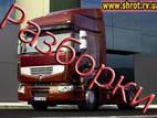 Запчастини і аксесуари,  Renault Інші, ціна 12345 Грн., Фото