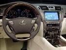 Запчасти и аксессуары,  Lexus Другие, цена 850 Грн., Фото