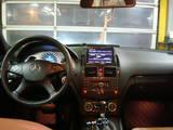 Mercedes 280, цена 272142 Грн., Фото