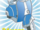 Моторолери Інший, ціна 501 Грн., Фото