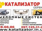 Ремонт та запчастини Технічне обслуговування, ціна 350 Грн., Фото
