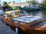 Яхты моторные, цена 213900 Грн., Фото