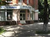 Приміщення,  Магазини Донецька область, ціна 1480000 Грн., Фото