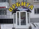 Помещения,  Магазины Донецкая область, цена 1216000 Грн., Фото