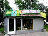 Помещения,  Магазины Киев, цена 1000 Грн., Фото