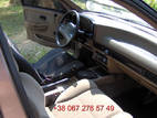 Ford Scorpio, цена 36000 Грн., Фото