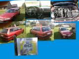 Peugeot 406, цена 32151.20 Грн., Фото