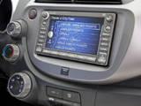 Запчастини і аксесуари,  Honda Accord, ціна 1455 Грн., Фото