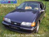 Запчастини і аксесуари,  Ford Scorpio, ціна 100 Грн., Фото