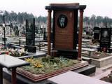 Будматеріали Плитка, ціна 1000 Грн., Фото