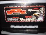 Запчастини і аксесуари Акумулятори, ціна 550 Грн., Фото