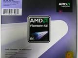 Комп'ютери, оргтехніка,  Комплектуючі CPU, ціна 400 Грн., Фото