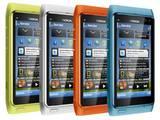 Мобільні телефони,  Nokia N8, ціна 3000 Грн., Фото