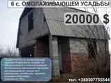Дачі та городи Донецька область, ціна 160000 Грн., Фото