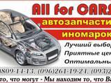 Запчасти и аксессуары,  Daewoo Lanos, цена 300 Грн., Фото