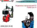 Ремонт и запчасти Шиномонтаж, ремонт колес, дисков, цена 100 Грн., Фото