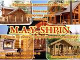 Будівельні роботи,  Будівельні роботи Дачі та літні будинки, ціна 2000 Грн./m2, Фото