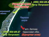 Земля і ділянки Одеська область, ціна 599235 Грн., Фото