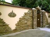 Будматеріали Камінь, ціна 18 Грн., Фото