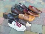 Одежда И Обувь Дешево