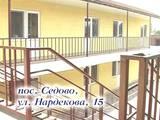 Дома, хозяйства Донецкая область, цена 8 Грн., Фото
