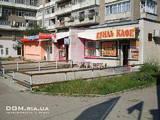 Помещения,  Магазины Ивано-Франковская область, цена 102 Грн., Фото