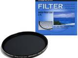 Фото й оптика,  Цифрові фотоапарати Nikon, ціна 7400 Грн., Фото