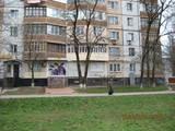 Офисы Одесская область, цена 1600 Грн./мес., Фото