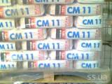 Стройматериалы Подвесные потолки, цена 8.20 Грн., Фото