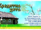 Земля і ділянки Житомирська область, Фото