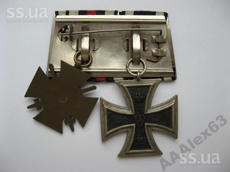 SS.ua: Железный крест и крест Гиденбурга. 100% оригинал,, Цена 685 Грн. - Объявления
