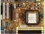 Комп'ютери, оргтехніка,  Комплектуючі Системні плати, ціна 500 Грн., Фото