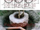 Строительные работы,  Строительные работы, проекты Канализация, водопровод, цена 14000 Грн., Фото