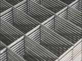 Будматеріали Матеріали з металу, ціна 1 Грн., Фото