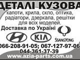 Запчастини і аксесуари Акумулятори, ціна 900 Грн., Фото