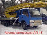 Аренда транспорта Другие, цена 1200 Грн., Фото