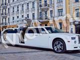 Оренда транспорту Показні авто і лімузини, ціна 100 Грн., Фото