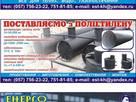 Строительные работы,  Отделочные, внутренние работы Системы отопления, цена 800 Грн., Фото