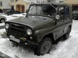 Уаз 469, цена 26000 Грн., Фото
