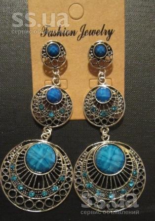 SS.ua: Колье, кулоны, кольца, браслеты, серьги, броши ...: http://www.ss.ua/msg/uk/clothes-footwear/accessories/bijouterie/bekob.html