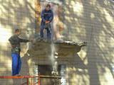 Строительные работы,  Строительные работы, проекты Демонтажные работы, цена 350 Грн., Фото