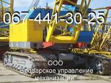 Аренда инструмента Аренда спецтехники, цена 1250 Грн., Фото