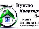 Квартири Вінницька область, Фото
