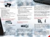 Комп'ютери, оргтехніка,  Ремонт і обслуговування Налагодження та оптимізація комп'ютерів, Фото