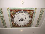Будматеріали Підвісні стелі, ціна 35 Грн., Фото