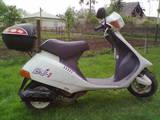 Мопеди Honda, ціна 2000 Грн., Фото