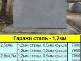 Гаражи Донецкая область, цена 7000 Грн., Фото