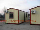 Інше ... Пересувні будинки, ціна 22500 Грн., Фото