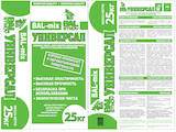Стройматериалы Химическое сырье, цена 45 Грн., Фото